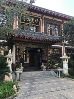 Temple (14)