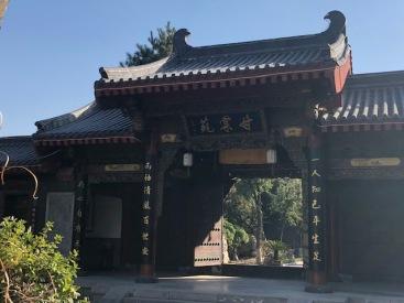 Temple (18)