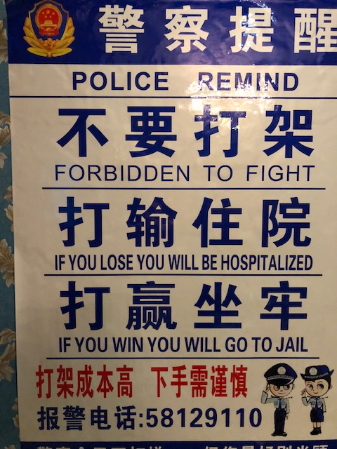 Humour policier